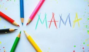 """Конкурс детского рисунка """"Моя мама самая красивая""""."""