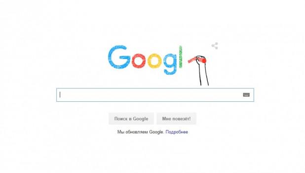 Новый логотип Google.