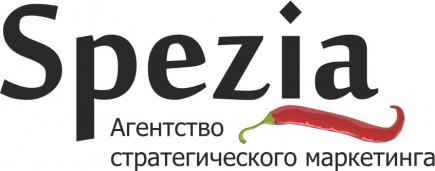 Агентство стратегического маркетинга Spezia.