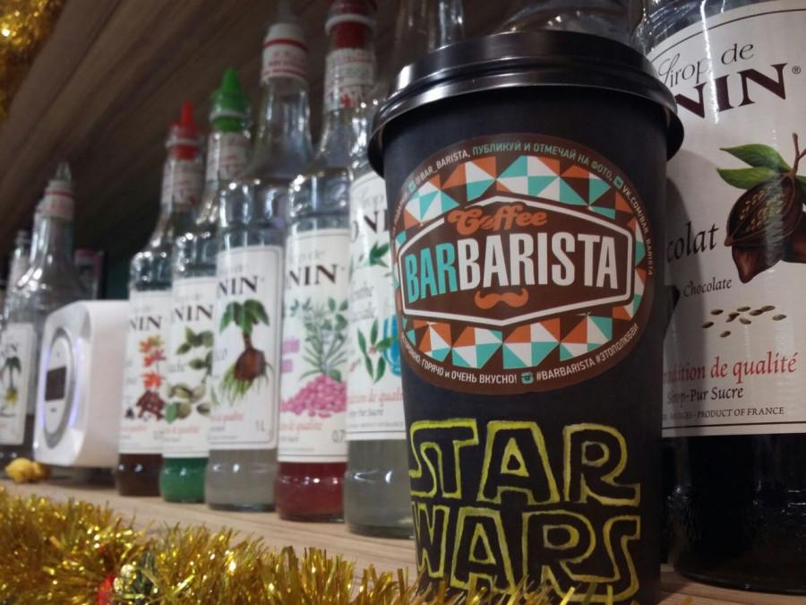 BARBARISTA Coffee.