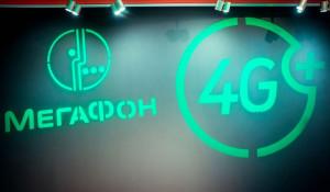 """4G+ """"МегаФона"""" приходит в Бийск, Рубцовск и Заринск."""
