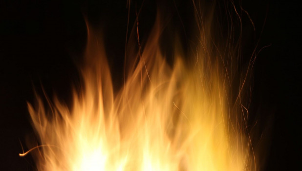Огонь.