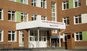 Школа №132.