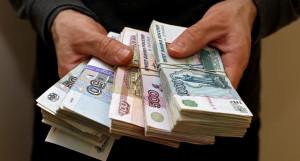 Деньги. Рубли.