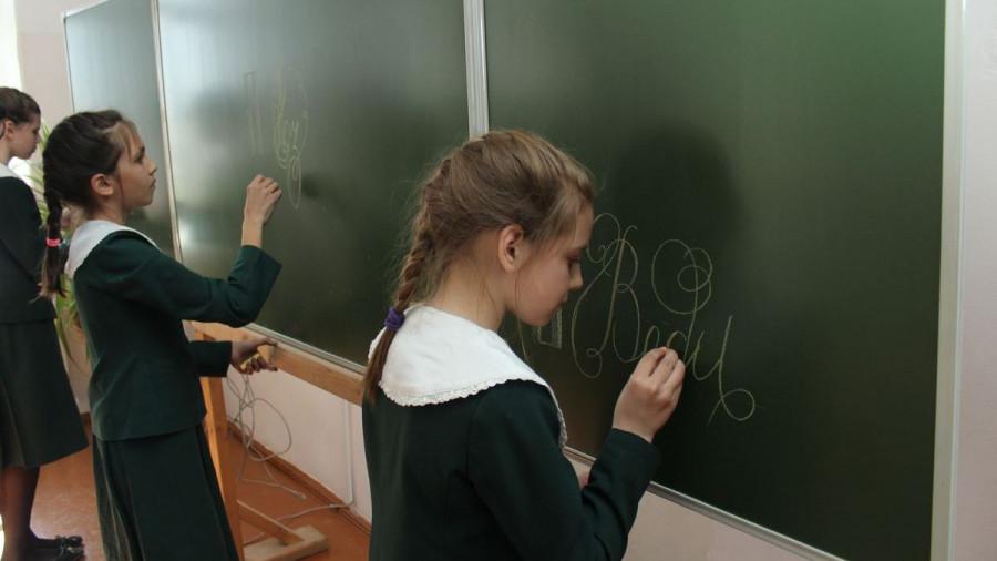 В школе.