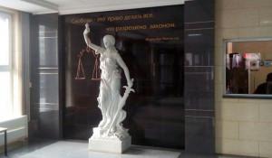 В суде.