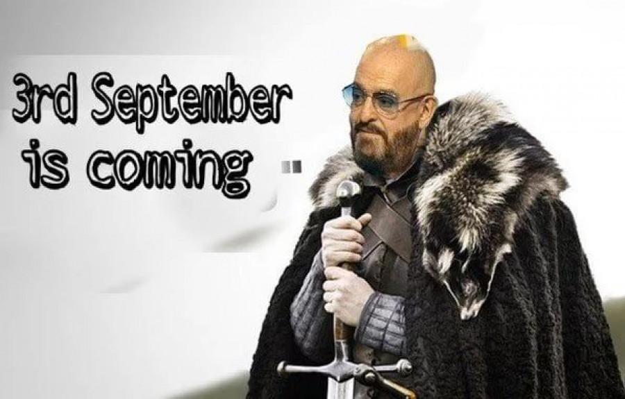 И снова 3 сентября.