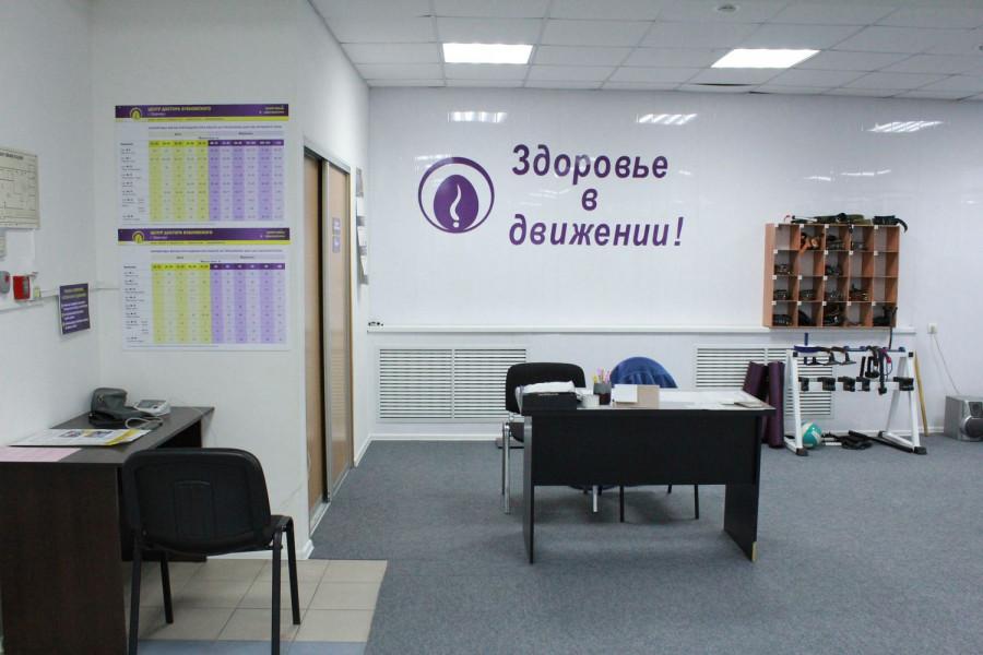 Без лекарств и операций: где в Барнауле можно восстановить позвоночник.