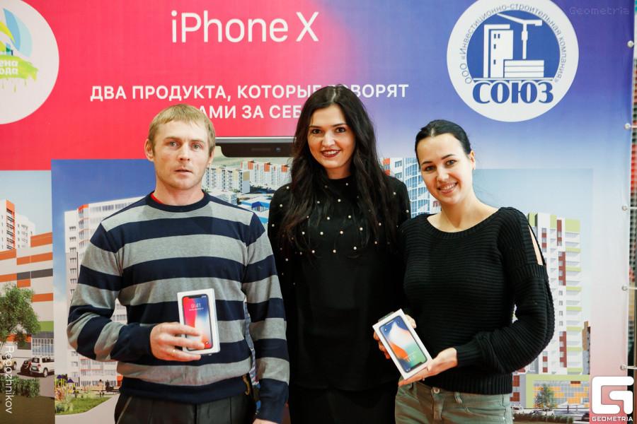 Вручение новых iPhone X.
