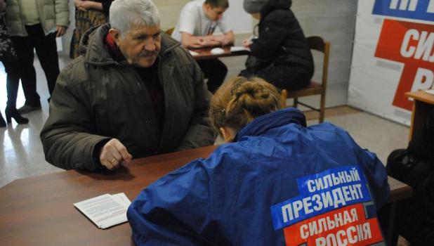 Сбор подписей в поддержку самовыдвижения Владимира Путина на выборах-2018. 14 января 2018 года.