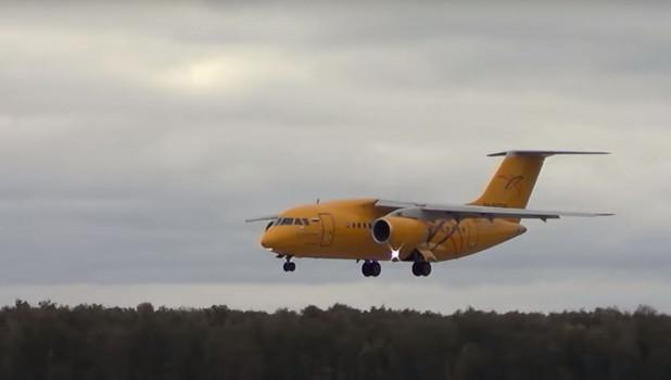 Самолет Ан-148-100B, потерпевший крушение 11 февраля 2018 года.