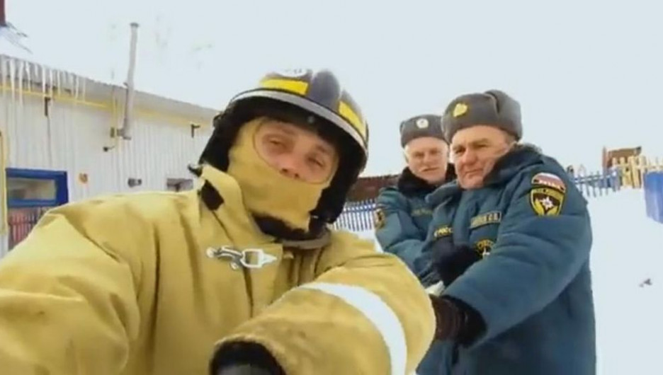 Клип пожарных.