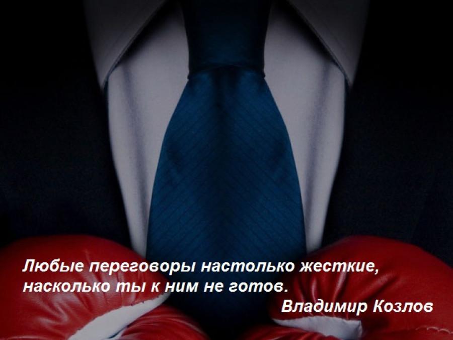 """МАСТЕР-ПРАКТИКУМ """"Сложные переговоры – влияние без полномочий""""."""