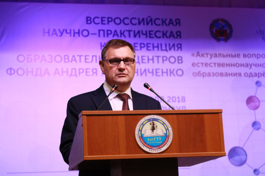 Андрей Марков, ректор АлтГТУ.