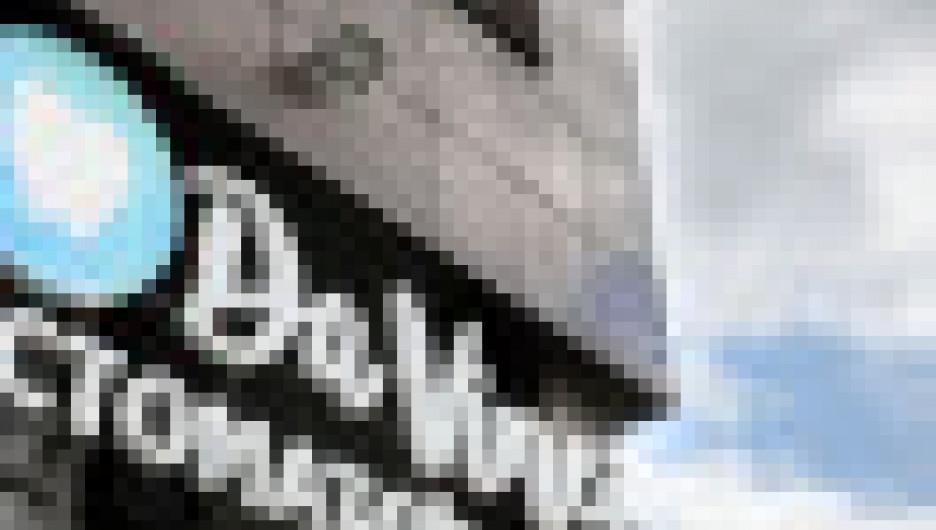Барнаульская многопрофильная стоматологическая клиника Da Vinci.
