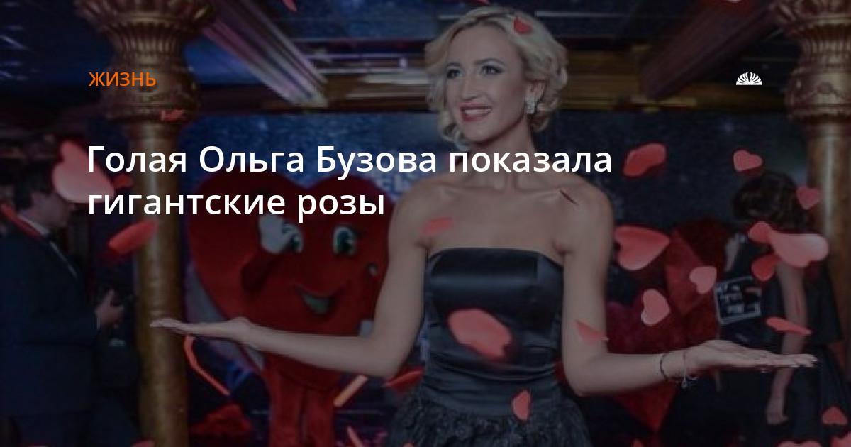 Голая Ольга Федори Видео