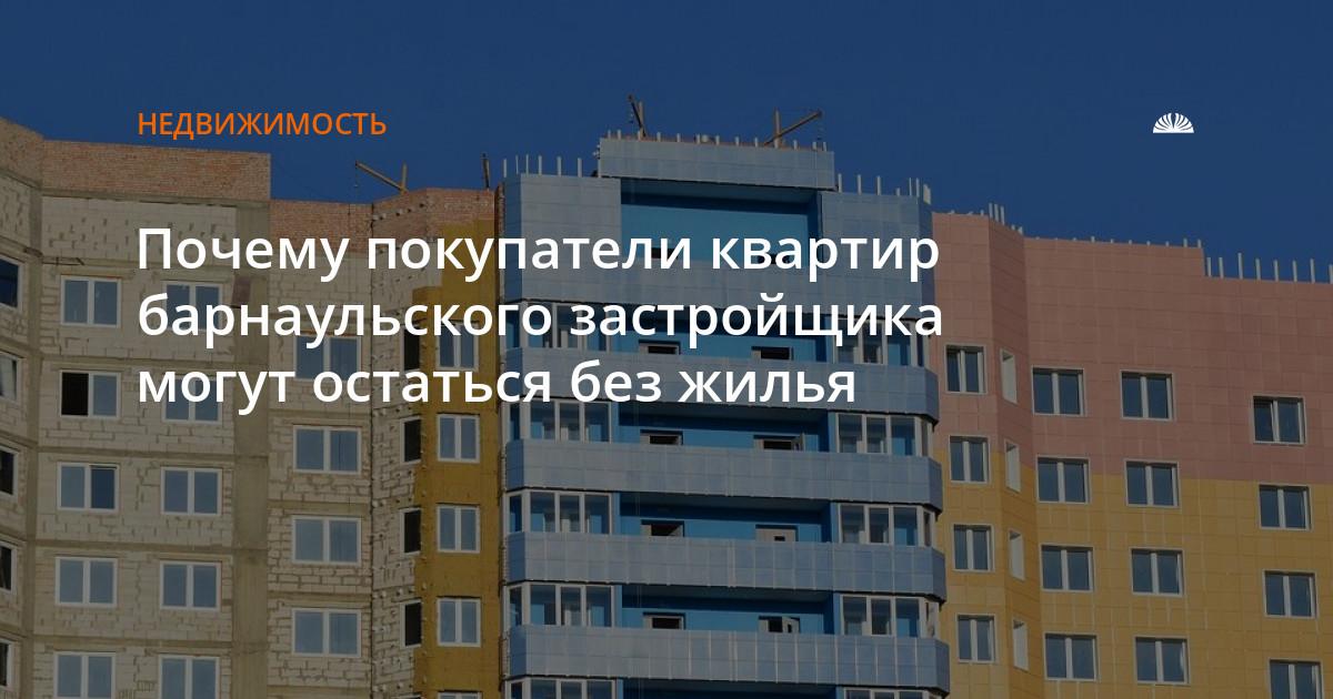Застройщик банкрот два решения суда на право собственности на спорную квартиру