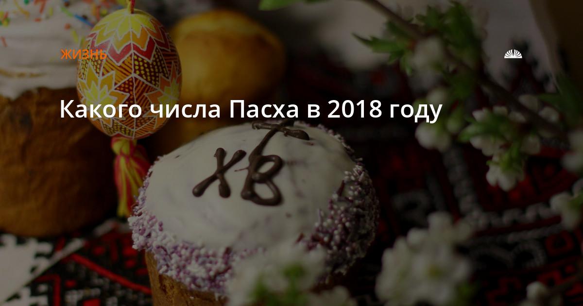 Сценарий детского новогоднего праздника в 2019 году