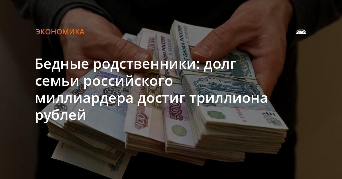 заем на счет казпочты