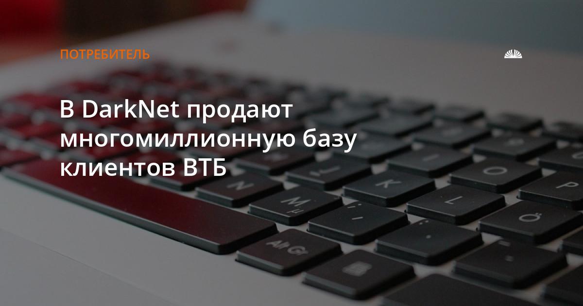 Darknet в россии gydra айпад тор браузер hydra2web